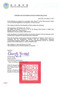TFDA cGMP Compliance Certificate